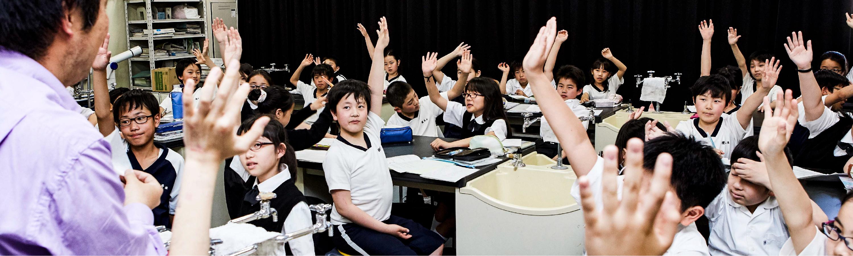 教科学習の特色