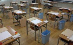 2022年度 入学試験募集要項