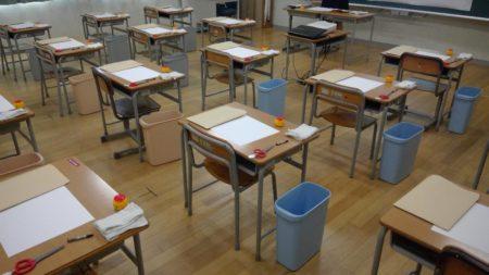 2020年度 入学試験 募集要項を公開しました。